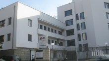 Удължават срока за плащане на тока в Асеновград
