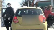 Такситата в Ямбол масово прекратяват работа