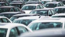 Пазарът на автомобили в САЩ замря