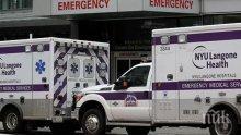 Жертвите на коронавируса в САЩ вече са над 5 100 души