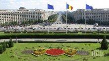 Ръст на безработицата в Румъния