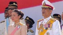 Кралят на Тайланд се самоизолира с 20 красавици в Германия