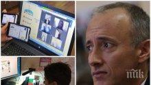 САМО В ПИК! Виртуалното училище е страшна мъка. Има го само в главата на Красимир Вълчев - най-слабият министър в правителството (ВИДЕО КОМЕНТАР)