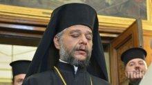 Светият Синод: От светото причастие никой не може да се зарази