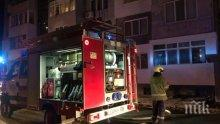 Пожар в сградата на старата митрополия във Велико Търново