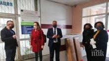 Депутати от ГЕРБ дариха апарати за пречистване на въздуха на УМБАЛ-Бургас