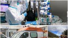 ПЪРВИ ПОДРОБНОСТИ: Починалият в Кюстендил мъж бил с хипертония