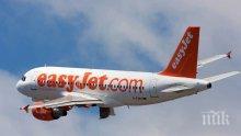 """EasyJet спира всичките си полети, пътници """"се сбогуваха"""" с аплодисменти"""