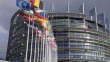 ЕП е готов да предостави сгради за настаняване на болни от COVID-19