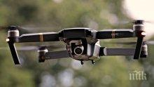 Пускат дронове над Русе