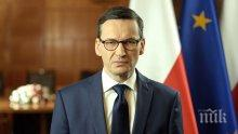 Полша затяга мерките срещу COVID-19