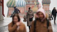 5 топ стоки, с които руснаците се запасиха заради коронавируса