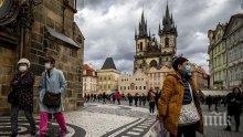 Чешки министри отнасят глоби за неспазване на мерките за безопасност заради коронавируса