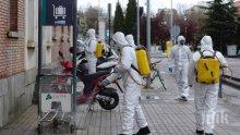 Коронавирусът уби лекарка на 28 години в Испания