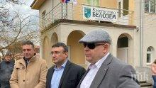 Посолството на САЩ благодари на Гешев и Маринов