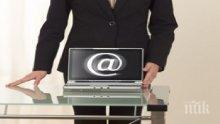 ПАЗЕТЕ СЕ! Замаскират фишинг имейли като полезна информация за коронавирус