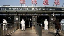 САЩ обвиниха Китай, че крие истинския брой на заразените и жертвите на коронавируса