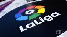 Футболният сезон в Испания може да се доиграе през лятото