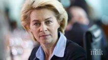 Урсула фон дер Лайен успокоява: Даваме 100 млрд. евро за компенсиране на намалените заплати