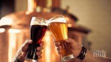 Без наливна бира в Чехия - причината е в коронавируса