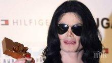 Разкриха истинската причина за пластичните операции на Майкъл Джексън