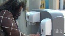 Монтират дезинфектанти на банкомати