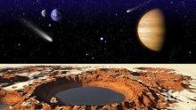 Учени разкриха произхода на огромните резервоари с вода на Марс