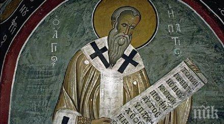 силна вяра светец прославил живота служил пример всички