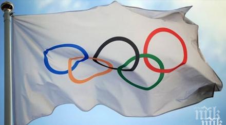 Голям корупционен скандал с Олимпиадата?
