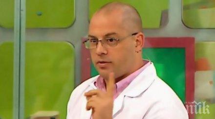 Д-р Сергей Агапкин разкри как се лекува хипертония без хапчета