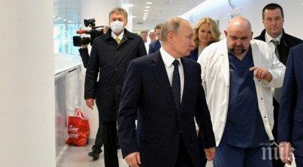 Лекарят, развеждал Путин из главната болница в Москва, заразен с коронавирус