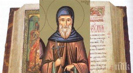 празник честваме велик светец защитавал смело иконите църквите