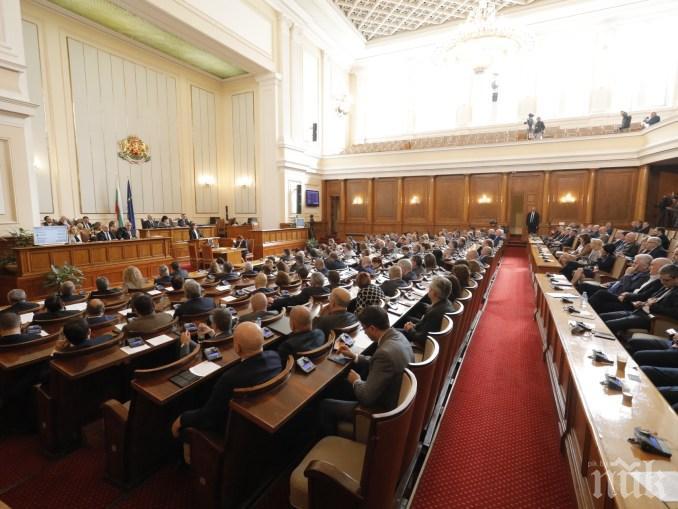 Депутатите от ГЕРБ ще даряват 1/3 от заплатите си за борба с коронавируса