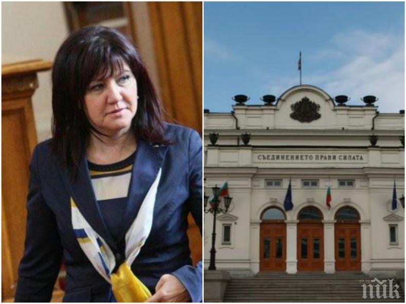ПЪРВО В ПИК: След среща при Караянчева - депутатите чакат пробите за коронавирус, за сега отлагат бюджета
