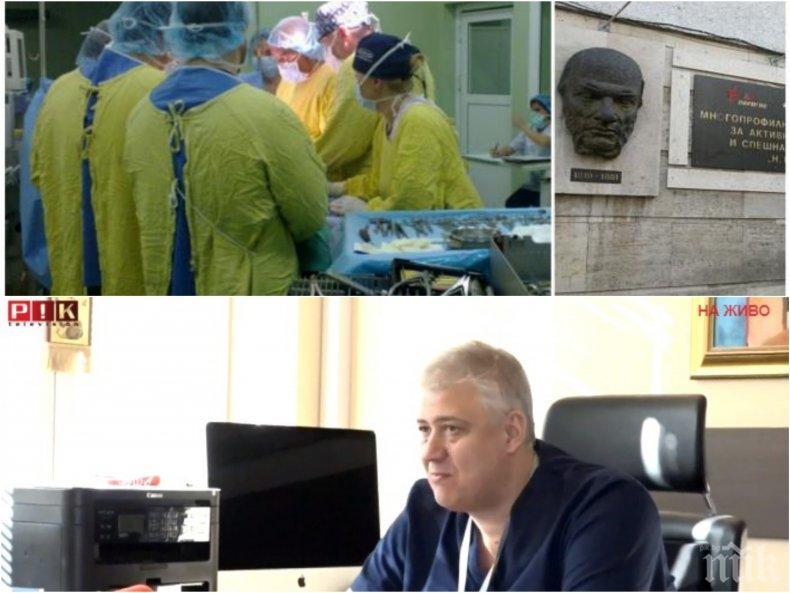 """САМО В ПИК TV: Проф. Балтов за лечението на заразените с коронавирус в """"Пирогов"""" и новата лаборатория: При нас идват много тежки случаи с усложения и екипите работят по 14 дни без почивка. Чакаме 4000 теста и нови респиратори (ВИДЕО/ОБНОВЕНА)"""