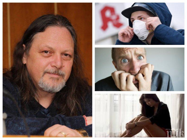 САМО В ПИК TV! Нидал Алгафари с разтърсващи разкрития за страха и самоизолацията заради коронавируса. Какво скриха и какво оголиха маските на лицата ни (ВИДЕО/ОБНОВЕНА)