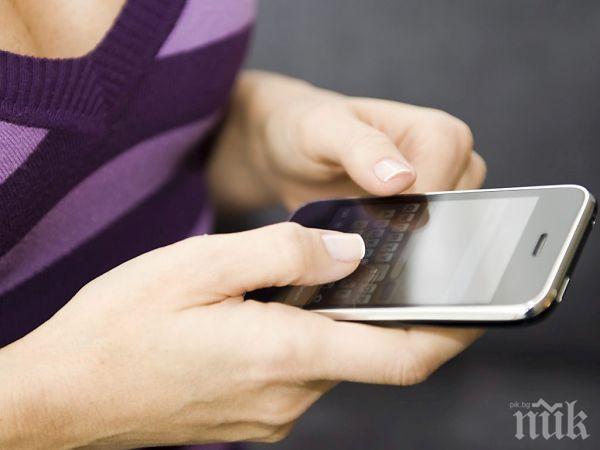 SMS с фалшива новина изкара акъла на сърбите