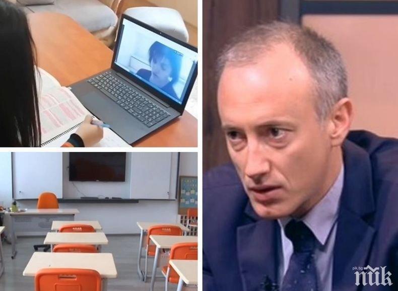 Образователният министър Красимир Вълчев пред ПИК: Нулева година няма да има! Изпитите ще бъдат отложени