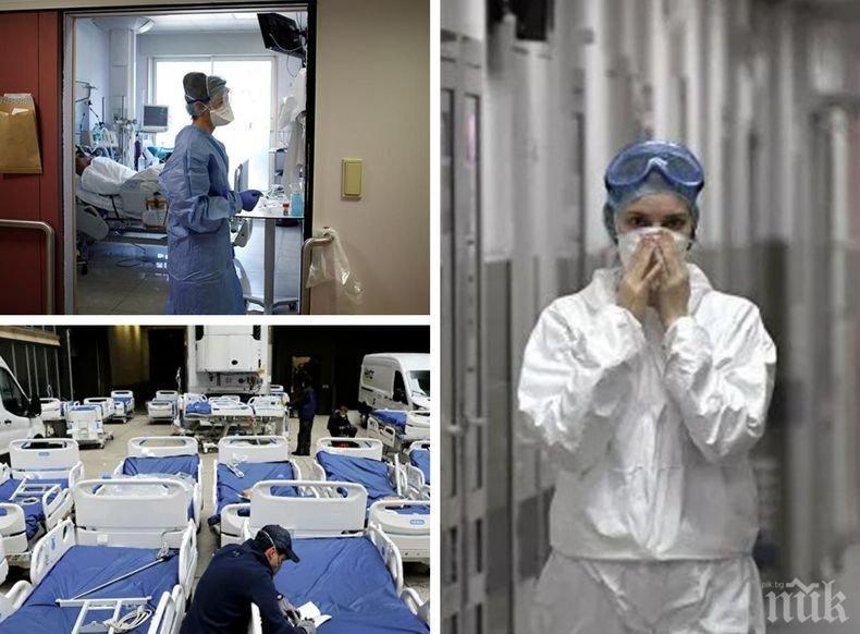 Ужасът от първо лице! Медицинска сестра с разказ за мъките на пациентите с коронавирус: Да гледаш как тези хора страдат от болка е опустошително
