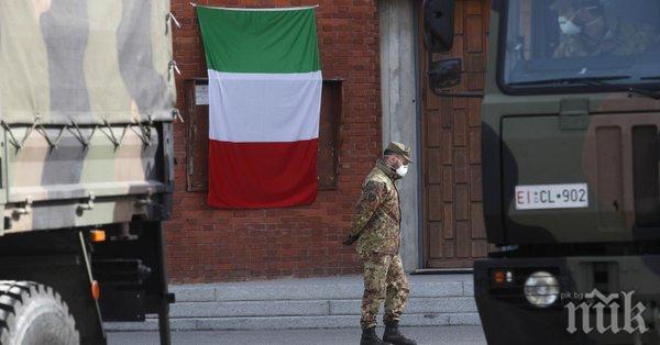 Едноминутно мълчание и свалени знамена за жертвите в Италия