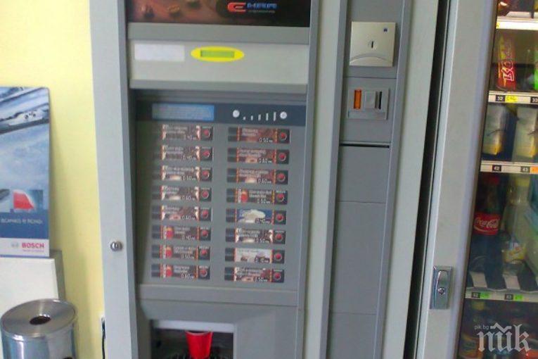 Пипнаха сериен обирджия на кафе автомати в Търговище