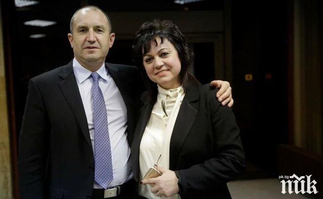 Румен Радев и Корнелия под карантина навръх имения ден на Нинова