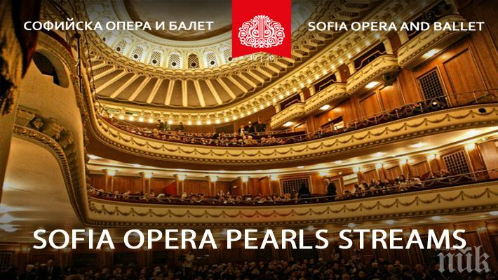 В разгара на епидемията, Софийската опера се радва на небивал интерес