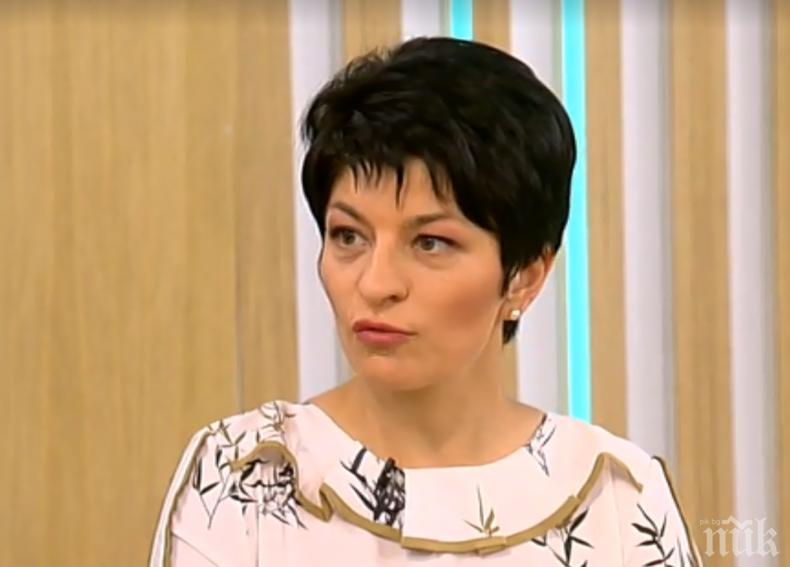 Десислава Атанасова пропищя от фалшиви новини, че е спряла хинина - завежда дела (СНИМКИ)