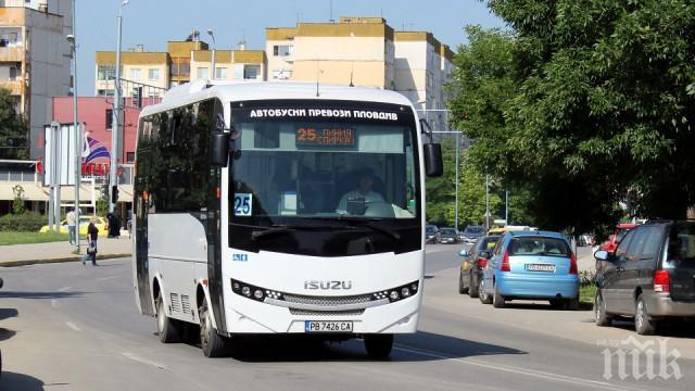 Треснаха глоби на превозвачи в Пловдив - движили се с празнично разписание в пиковите часове