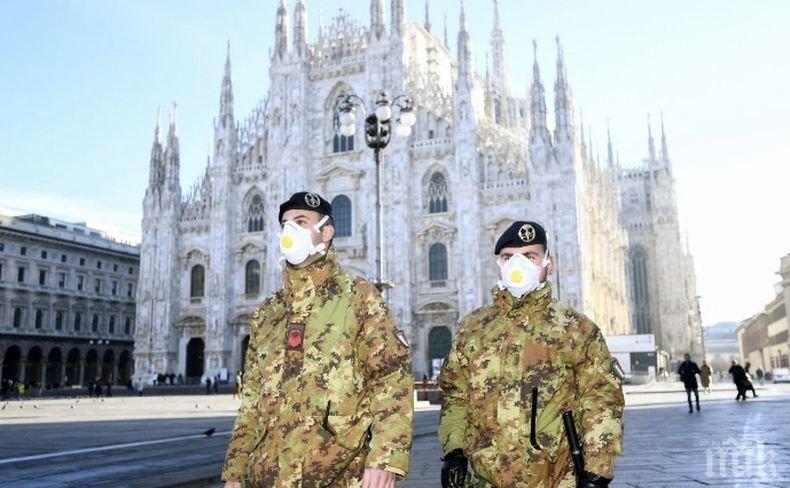 Италия остава под карантина поне до 12 април