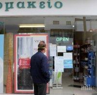 Масови безплатни тестове за коронавирус в Кипър