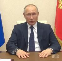 Русия спира всички полети за връщане на руснаци от чужбина