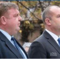 Да се хваща тогава г-н Каракачанов под ръка с Румен Радев и да си ходят...Армията ни няма нужда от командири-дезертьори