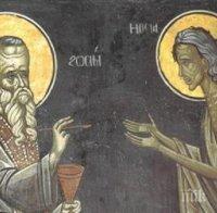 силна вяра готовност жертваш живота бога празнуваме двама солунски светци загиващата оживяла света мария египетска